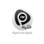 Al Haya FM