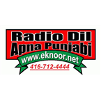 Radio EkNoor Punjabi