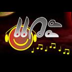 Weah Radio