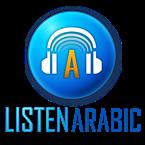 Arabic Music Radio - ListenArabic.com