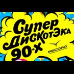 Superdisco of the 90ies