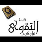 Al Taqwa Radio Quran Karim