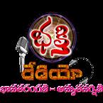 Bhakthi Radio