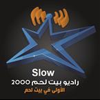 RB2000-Slow