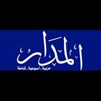 Elmadar Radio