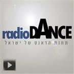 radioDANCE Israel