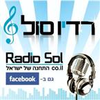 Radio SOL israel