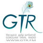 GTR.FM Gokulam Tamil Radio
