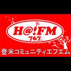 H@! FM