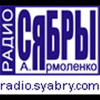 Radio Syabry