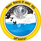 Radio Paigam-e-Shabad Guru