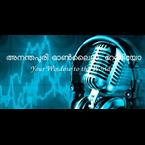 Ananthapuri Online Radio