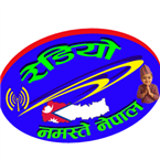Radio Namaste Nepal