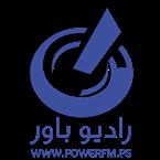 Power FM - Arabic
