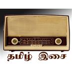 Tamilesai FM