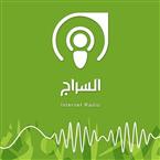 Alseraj Radio