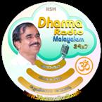 Dharma Radio Malayalam