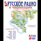 Ruski radio MORE