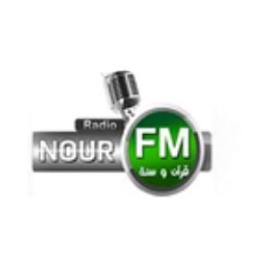 tunein radio mali