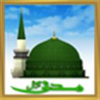 Faizan-e-Naat