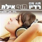 Radio hof Eilat