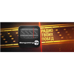 WargamingFM #2