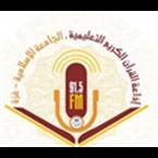Holy Quran Educational
