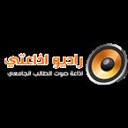 IAEMS Radio
