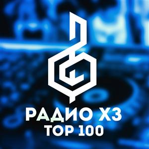 eiropas hitu radio top 100