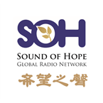 Sound of Hope Australia (Cantonese)