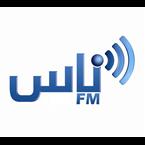Radio NAS FM