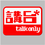 Talkonly Live!