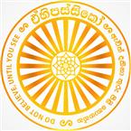 Samma Ditthi Radio