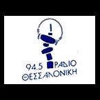 Radio Thessaloniki