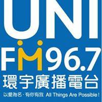 Uni Radio, 環宇廣播電台96.7 FM, Taoyuan, Taiwan   Free Internet Radio   TuneIn