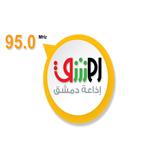 Radio Damascus